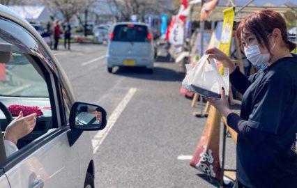 古い記事: 鹿児島で広がる「ドライブスルー de テイクアウト」に潜入し