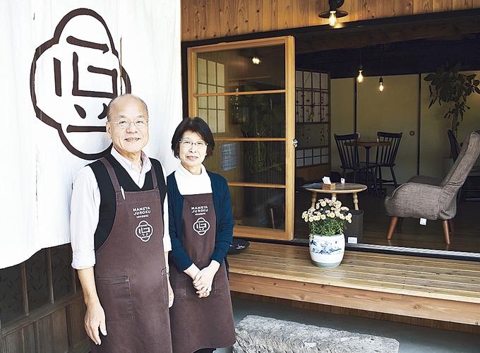 自家焙煎 いぶすき珈琲 豆屋十六