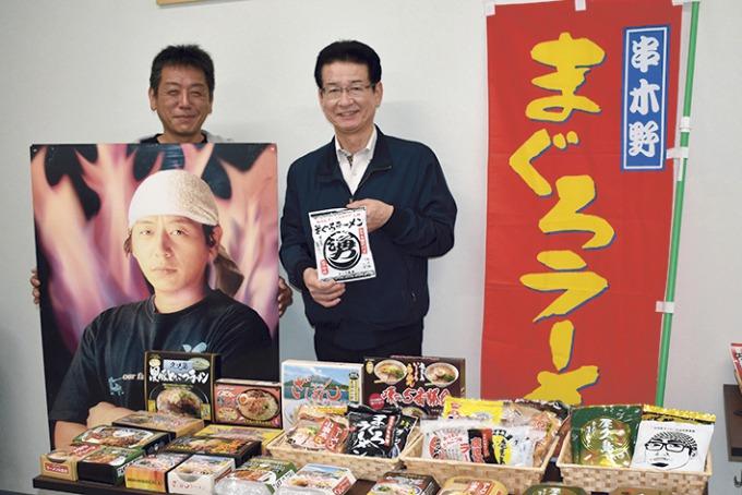 共栄会の松田淳さん(右)と﨑野正邦さん