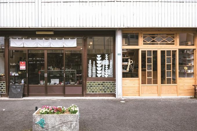 吉村金物店 器屋