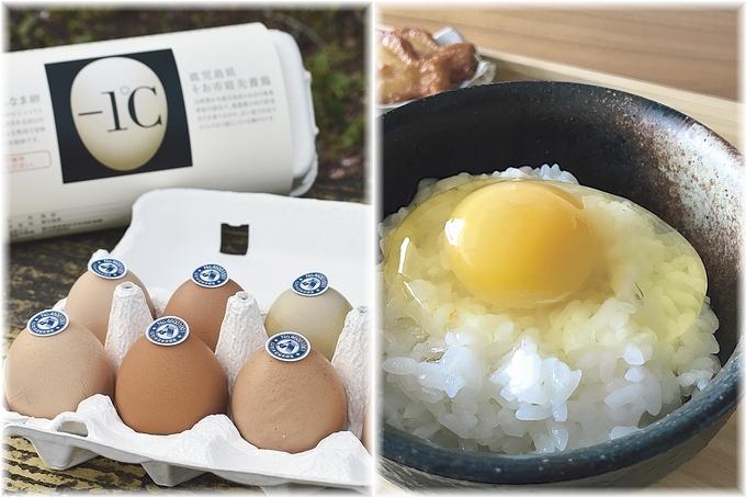 めちゃウマ!氷温熟成卵の口に広がるうま味がスゴイ | 曽於市