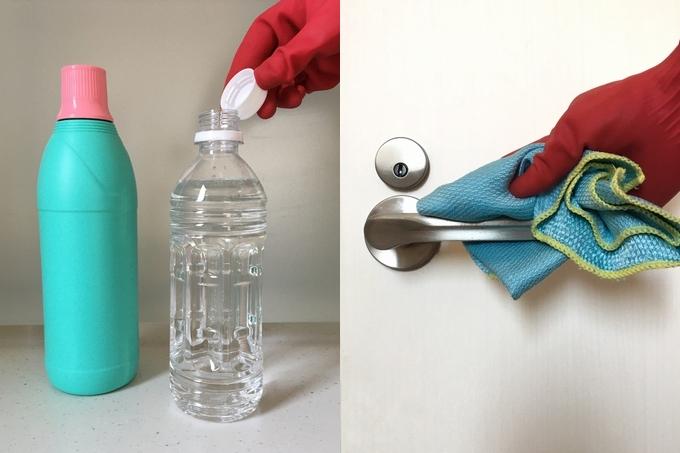 自宅で作れるカンタン消毒液