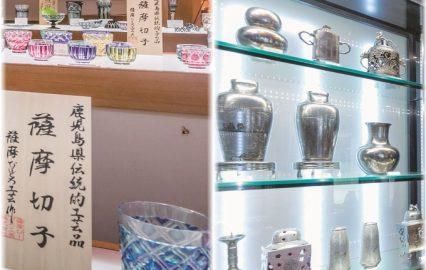 古い記事: きらめく薩摩切子、しっとり輝く錫器…鹿児島の伝統工芸を体験