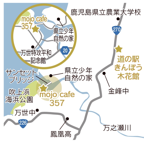 鹿児島よかもん紀行南さつま市地図