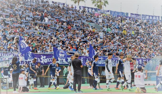 7965人の観客動員となった鹿児島ユナイテッドFC―柏戦