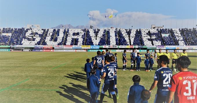 試合前に人文字で鹿児島ユナイテッドFC選手を鼓舞するサポーターら=白波スタジアム