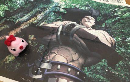 南日本新聞に掲載されたFGO5周年記念広告「屋久島とヘラクレス」