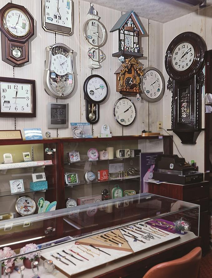 川村時計店