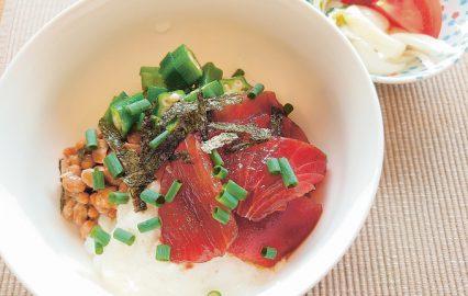 古い記事: ヤマイモとマグロの色どり丼 | 薬膳ごはん