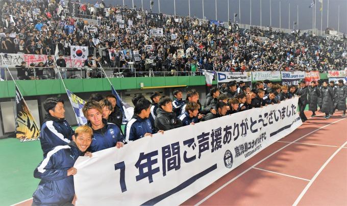 ホーム最終戦でサポーターらと記念撮影する鹿児島ユナイテッドFCの選手ら=白波スタジアム