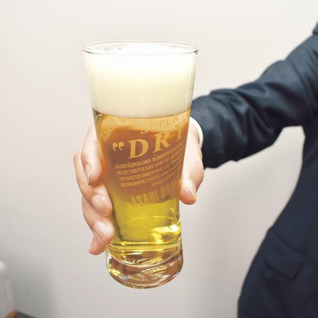 ビールの注ぎ方③