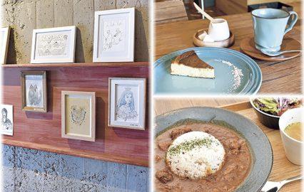 古い記事: Cafe やましろ | 若手アーティストたちの作品披露も…