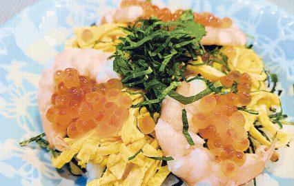大葉とエビの簡単ちらし寿司