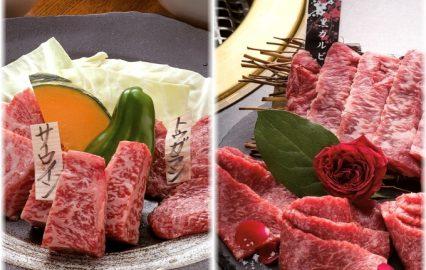 古い記事: 食べておくべき。おでかけランチ!鹿児島焼肉夏の陣