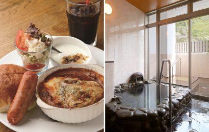 古い記事: 湯めぐり&お楽しみスポット選。満腹・満足の街、鹿児島市田上方