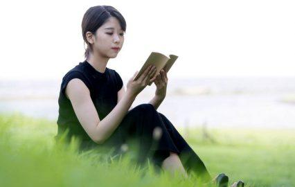 古い記事: ふ~ちゃんの『秋に読みたい読書のススメ!!』特別編 ―202