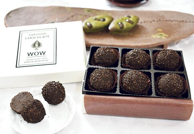 杵屋モン・ドール「玄米珈琲を使った生チョコレート」