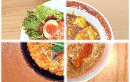 古い記事: 辛くてウマいなら食べるしかない!鹿児島激辛ラーメン4選