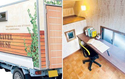 古い記事: 椅子と机があれば勉強部屋に変身!子どもの願い、叶えましょう