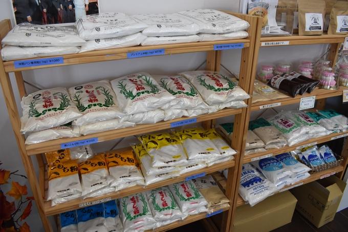 小城製粉で販売している米粉