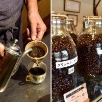 コーヒーにこだわる鹿児島の巨匠たちが淹れる究極の一杯を飲む