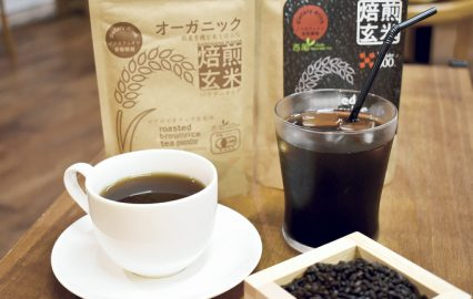 西尾製茶「玄米珈琲」