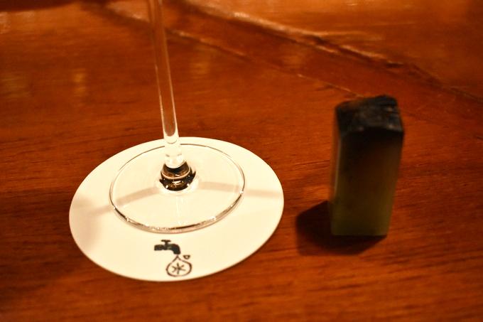 珈琲と洋酒 水