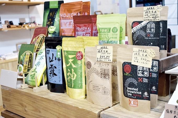 キタダ・サルッガに揃う西尾製茶の商品