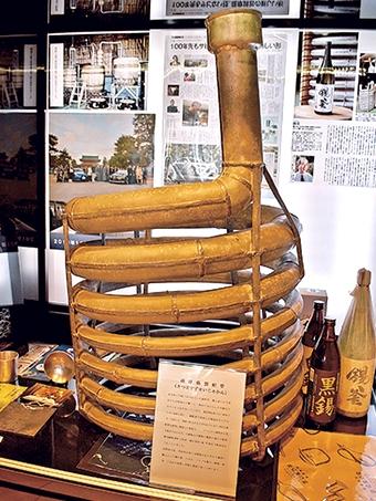 岩切美巧堂(薩摩錫器工芸館)焼酎蒸留器の蛇管