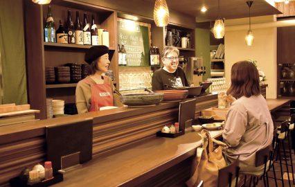 古い記事: たん㐂 | カフェバーっぽい居酒屋に、旨さと同居するネコもい