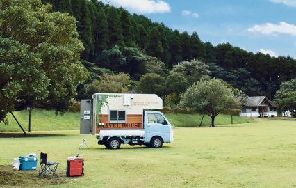 古い記事: 日帰りデイキャンプを軽トラキャンピングカーでやってみた!