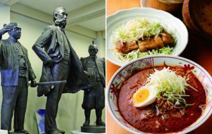 古い記事: 鹿児島・松元エリアで週末を!グルメからドライフラワー・アート