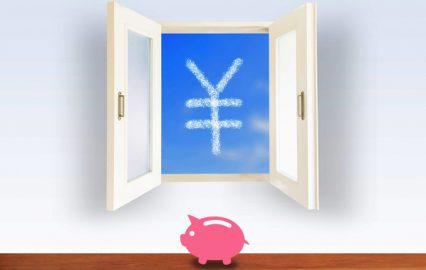 第9回 コロナに負けない!家計改善と資産形成講座告知
