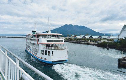 古い記事: 知っとこ!錦江湾。東川隆太郎さんと『よりみちクルーズ』乗って