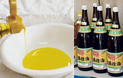 古い記事: 国産なたね油は、味・香り・色ともに「よかもん」。