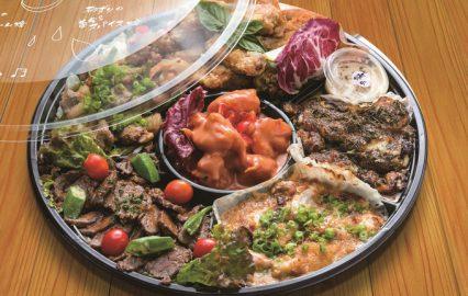 古い記事: パパピアット|肉も魚も好みで選べるオードブル(鹿児島市)