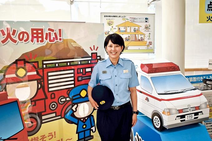 消防局職員 吉時美穂さん