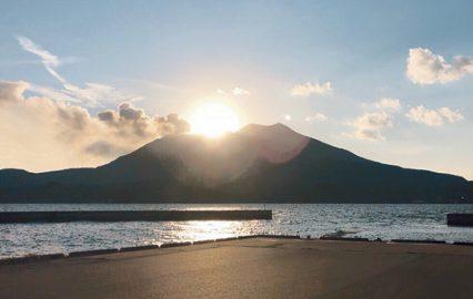 古い記事: 錦江湾に浮かぶ新島を探検。民泊OK!ゆったりまったり島時間♪