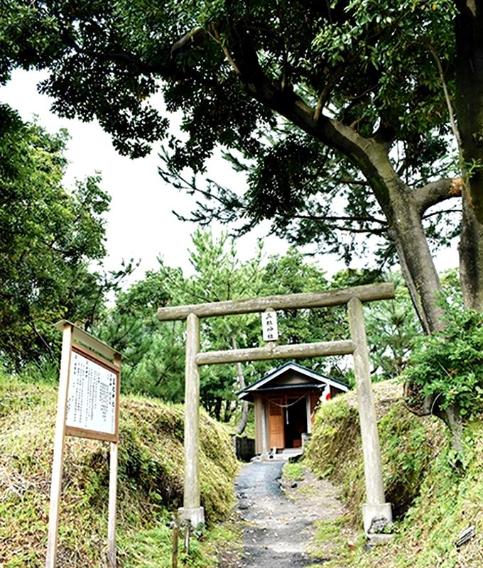 新島「五社神社」