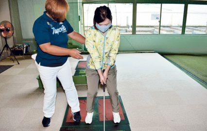 古い記事: アーバン・ウェルネス・クラブ エルグでゴルフを極めてやるっ!