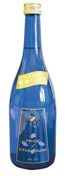 本格焼酎「薩摩のさつま PRIDE」