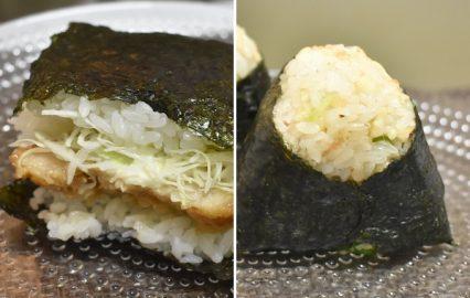 古い記事: おいしいお米が食べたい…炊飯のコツなど、お米のイロハお届けし