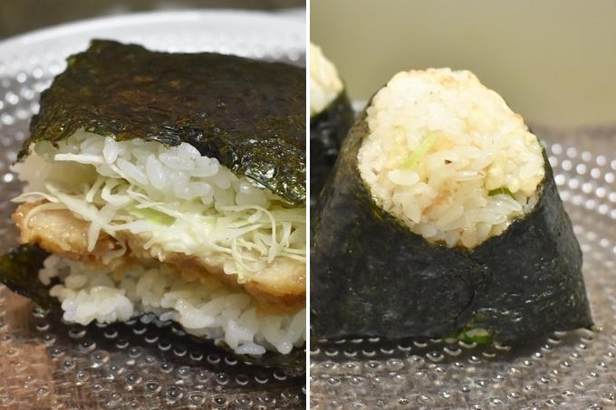おいしいお米が食べたい…炊飯のコツなど、お米のイロハお届けします