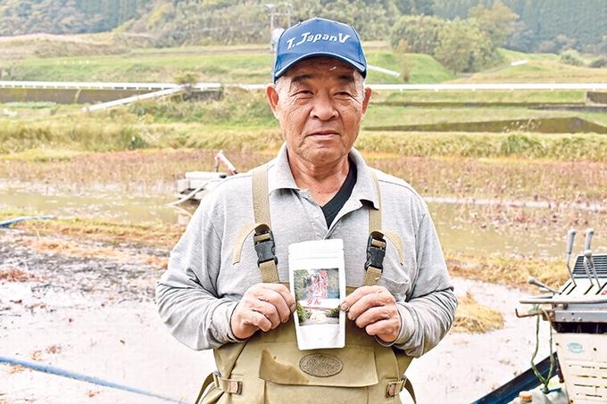 錦江町役場田代支所 レンコンパウダー