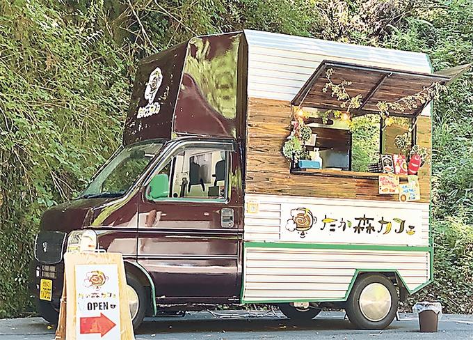 たか森カフェ「キッチンカー☆モリー」