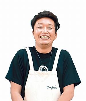 ヒタスラキッチン 横道伸一郎代表