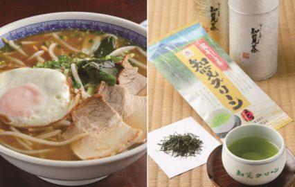 古い記事: 日本一早い新茶の産地・南九州市知覧のおすすめグルメたち