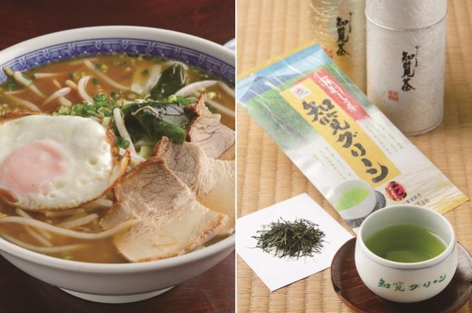 日本一早い新茶の産地・南九州市知覧のおすすめグルメたち