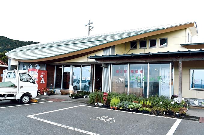 道の駅 錦江にしきの里 外観