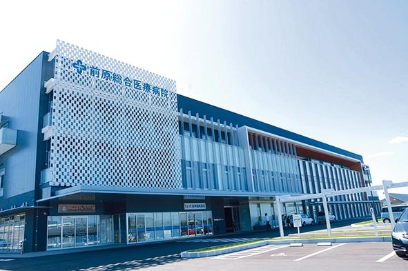 ペインクリニック 前原総合医療病院